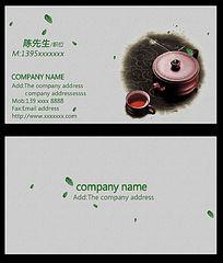 中国风古典茶楼名片