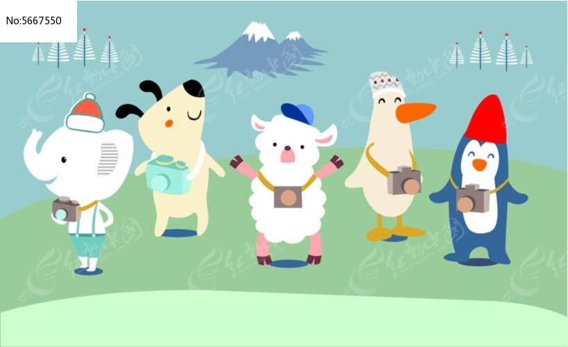 原创设计稿 卡通图片/插画 动物插画 卡通可爱动物插图  请您分享: 红