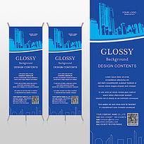 蓝色时尚现代楼市房产经济X展架背景psd模板