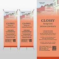 欧式建筑粉红底纹楼市销售X展架背景psd模板
