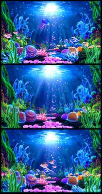 唯美卡通海底世界视频