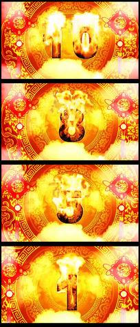 新年喜庆节日十秒倒计时视频