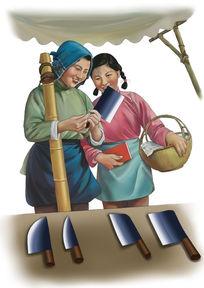 原创分层手绘卖刀商业插画设计