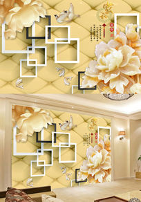 3D玉雕牡丹软包背景墙