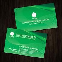 高档绿色背景名片设计
