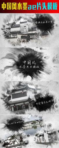 古韵江南中国风水墨片头模板