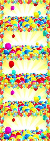 卡通气球晚会舞台led背景
