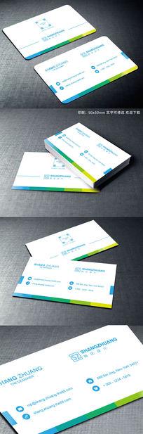 蓝绿色科技IT简约名片设计