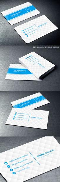 蓝色IT科技二维码名片设计