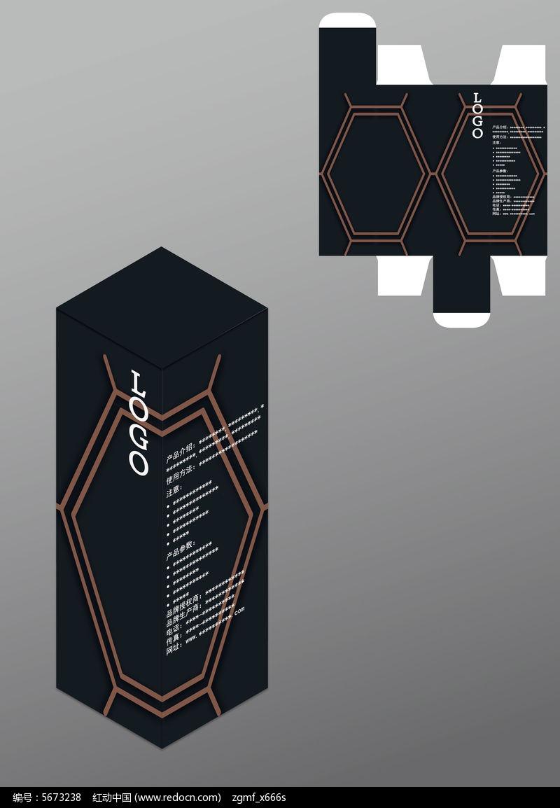 六边形设计电子产品包装盒模板图片