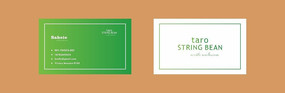 绿色渐变简洁名片