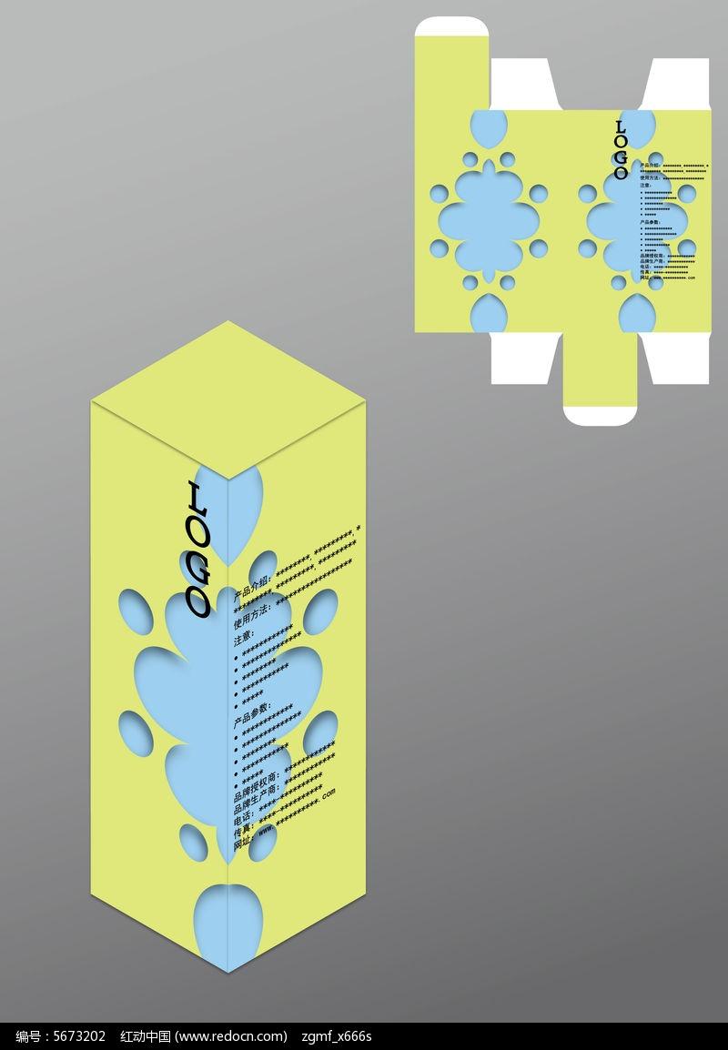 清新简约设计包装盒模板