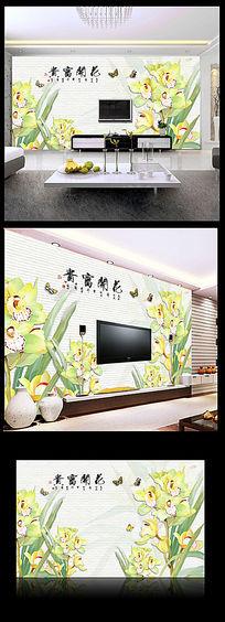清新绿色花卉背景墙
