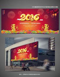 2016中国风海报猴年新年年会舞台背景