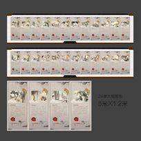 24孝文化宣传栏展板设计