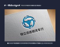 TLJ字母洗车店logo标识简洁矢量源文件