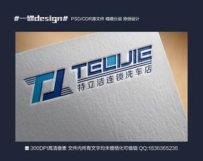 TLJ字母洗车店logo标识时尚矢量源文件