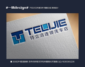 TLJ字母洗车店logo标识象形矢量源文件