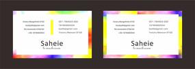斑斓彩色简洁名片