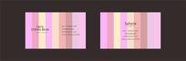 彩色条形简洁名片