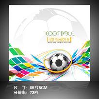 创意炫彩足球海报