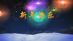 edius新年晚会倒计时模板