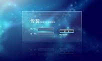 公司企业登录界面后台登录界面网页创意登录界面炫酷登录界面 PSD