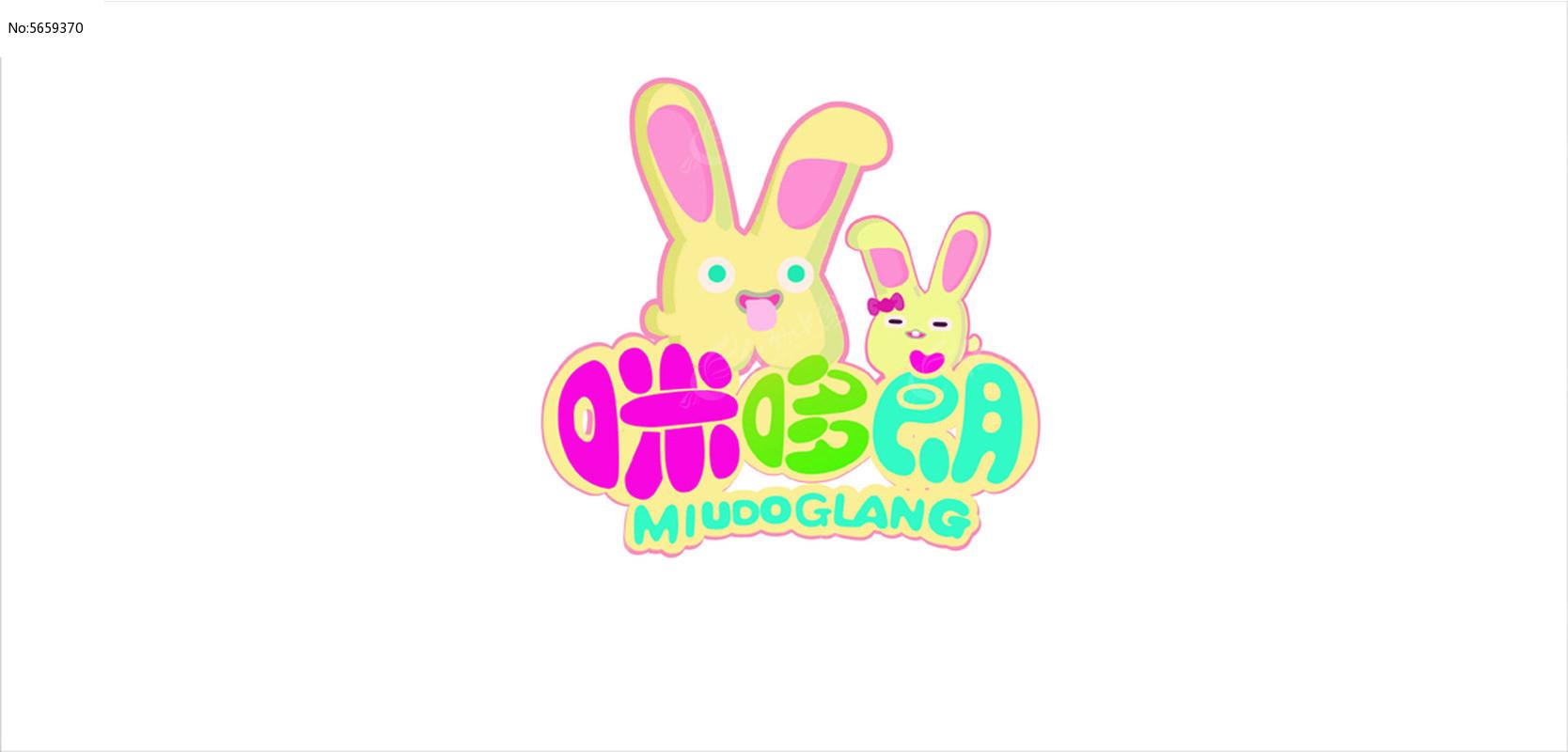 可爱卡通标志logo设计