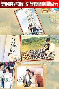 美好时光婚礼纪念爱情相册展示