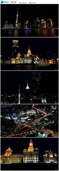 延时实拍夜上海视频 mov