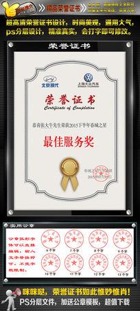精美欧式花纹底纹荣誉证书cdr素材下载