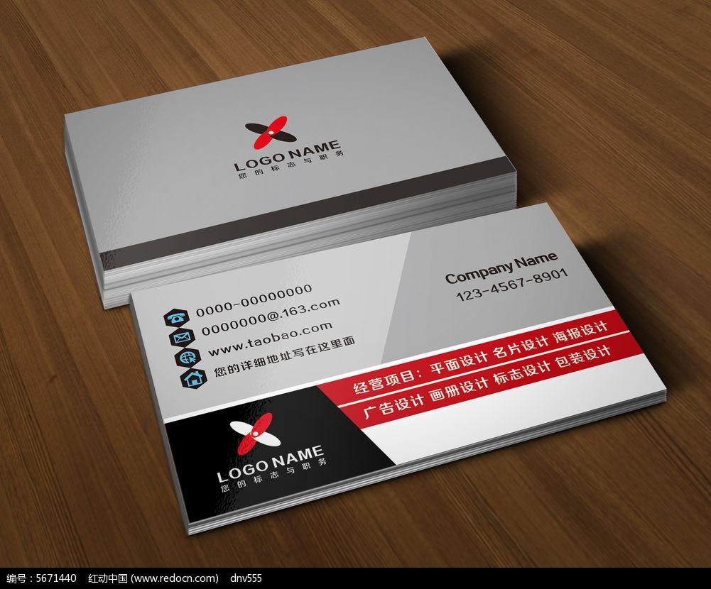 银灰色高端名片设计名片模板cdr素材下载_企业名片
