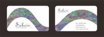 紫色变换星空条形简洁名片