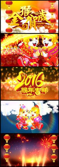 2016金猴贺岁文艺晚会开场视频