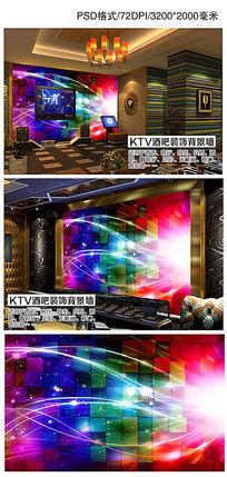 3D动感炫彩炫光酒吧KTV背景墙装饰画