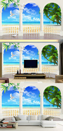 3D欧式罗马柱电视背景墙