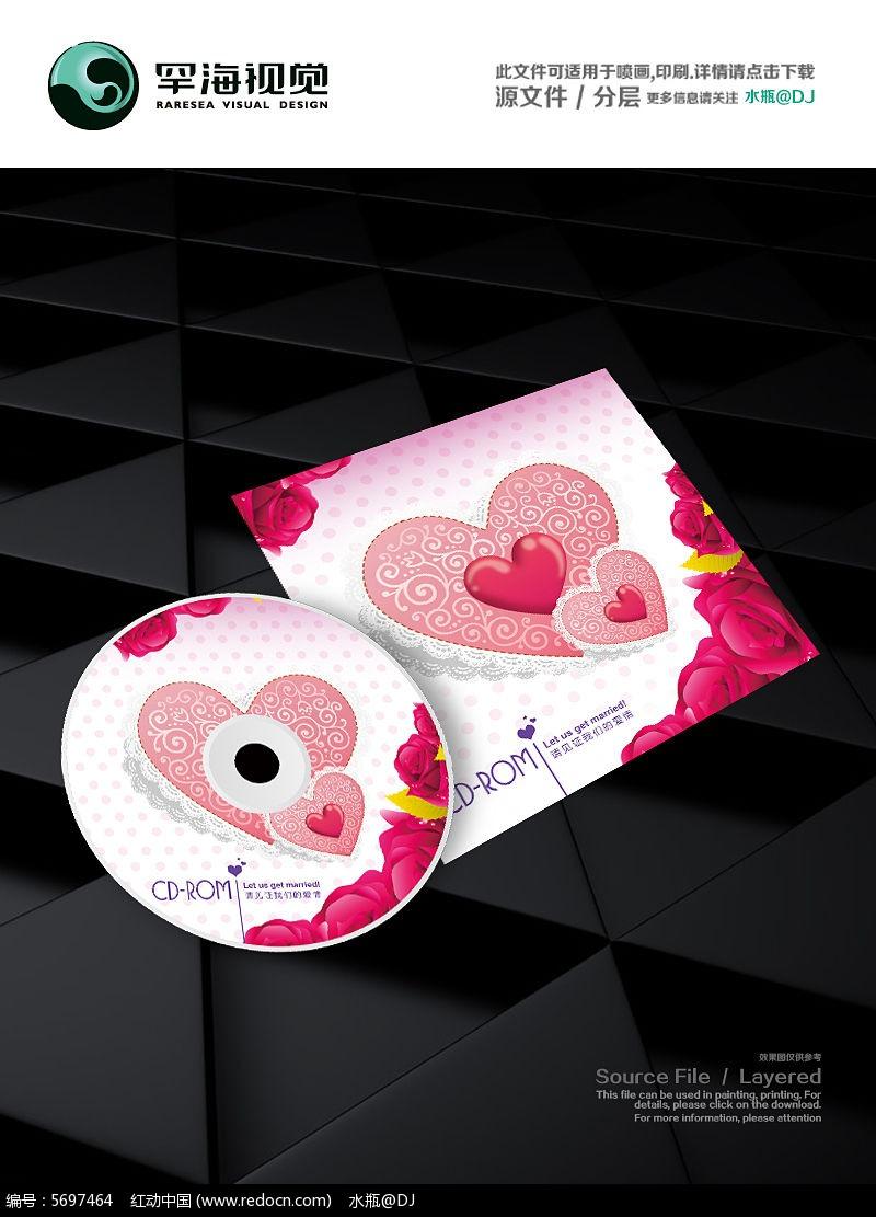 爱心爱情婚庆婚礼喜庆CD光盘封面图片
