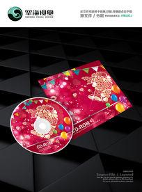爱心婚庆婚礼喜庆CD光盘封面设计