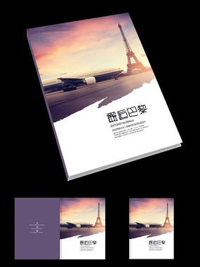 邂逅巴黎浪漫言情网络小说封面设计
