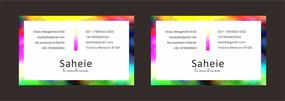 彩色变化简洁名片