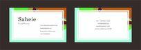 彩色边框简洁名片