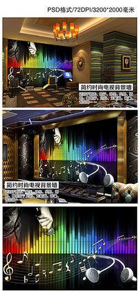 潮流炫彩酒吧KTV背景墙模板