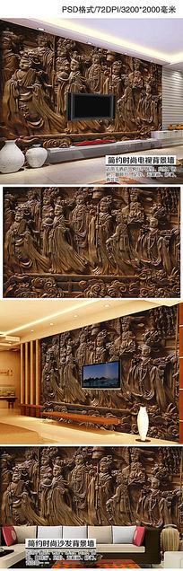 高档3D紫檀木雕古典电视背景墙
