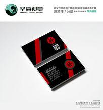 红黑高档名片设计模版