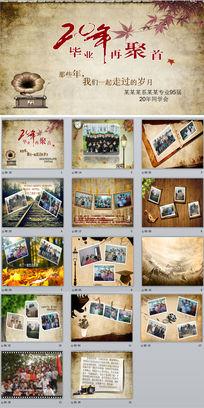 怀旧联谊会同学会同学聚会毕业电子相册开场片头PPT幻灯片模板