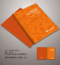 橘黄色教育画册封面设计