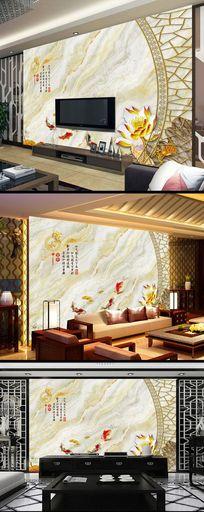 家和富贵九鱼图电视机背景墙 PSD