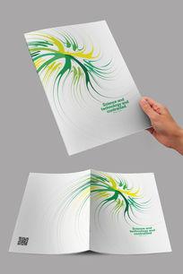 简约动感线条企业画册封面