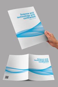 简约弧线企业画册封面