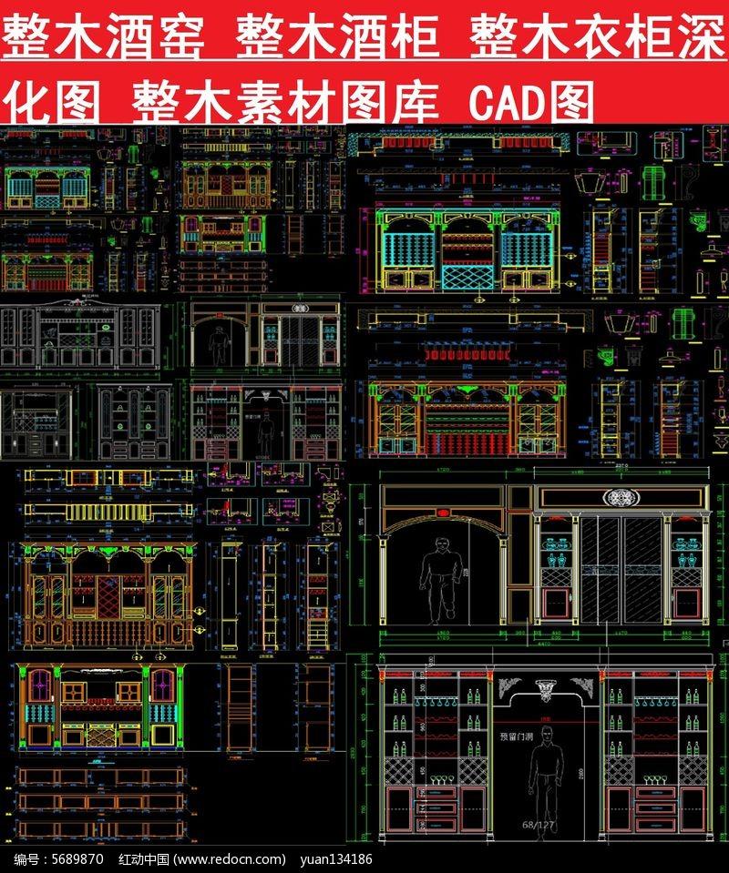 酒窑素材CADdwg素材下载_CAD图块设计图片cadv素材二次lisp教程图片